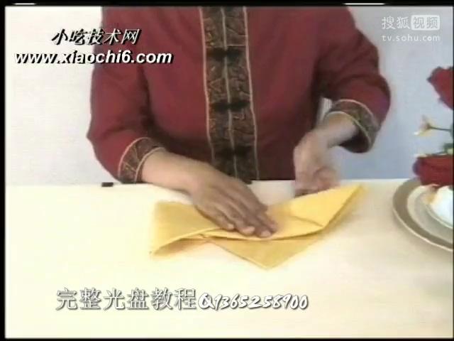 餐巾折花图解