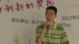 沙龙北京-中国移动互联网基地合作运营项目