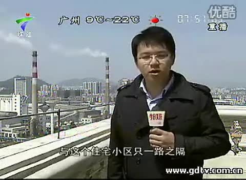 广东电视珠江台《今日关注》头条新闻报道南玻毒烟