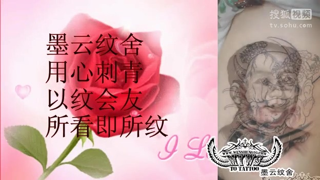 北京墨云纹身的微博 搜狐微博-来搜狐微博看我