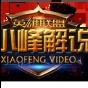 1006TV小峰