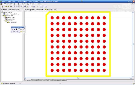 10-1 利用生成<font style='color:red;'>向导</font>创建元器件封装