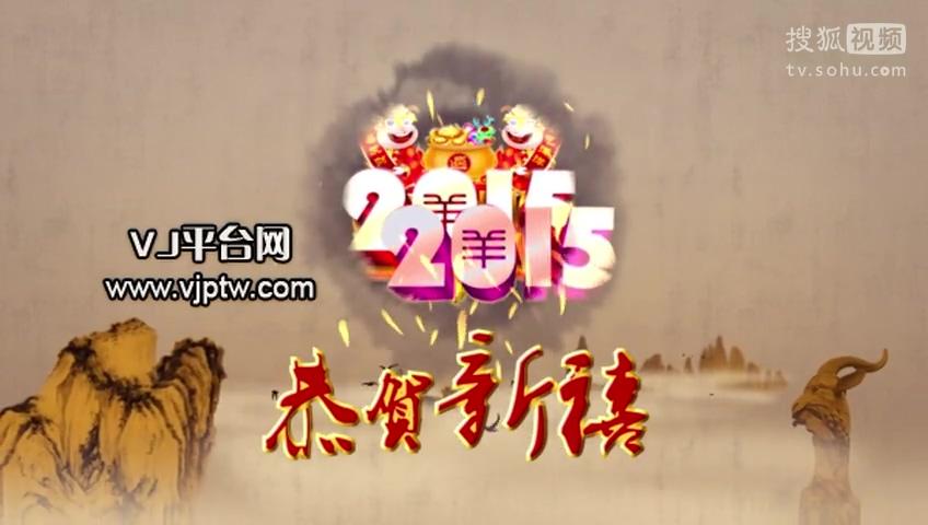 2015议论文热点素材【加【q【q】30811606_好搜视频