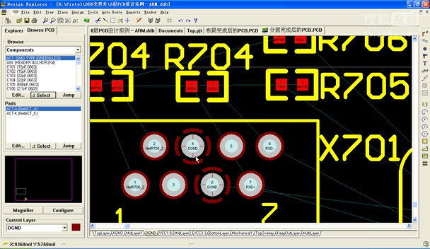 8-3 8层PCB设计实例<font style='color:red;'>之三</font>:分层设置