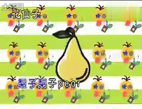 幼儿英语教学视频 水果食物名称(1)