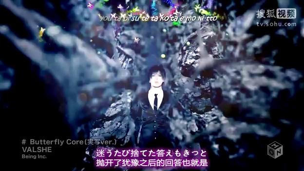 OP37「Butterfly Core」VALSHE(真人版PV)