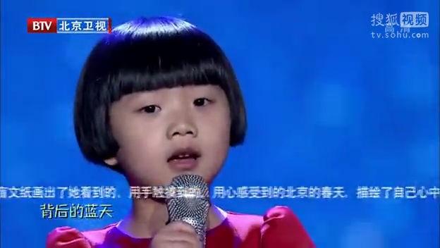 北京卫视小臭臭的报道近况介绍