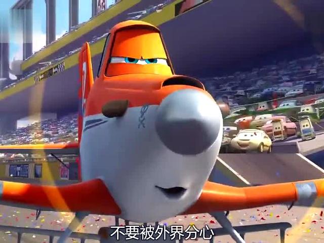 国语飞机总动员-云帆搜索-看电影上云帆就够了