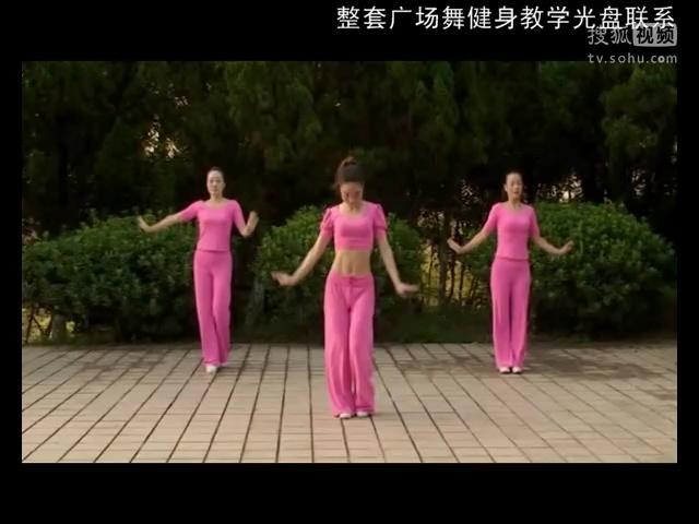广场舞教学 十三不亲 68步 动动云裳广场舞动作分解正反面演示中老年