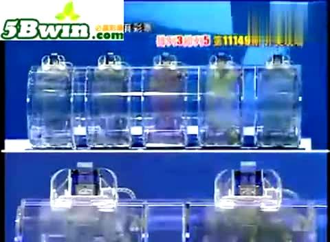必赢彩票--七星彩11064期开奖视频