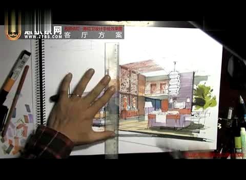 庐山手绘艺术特训营名师点灯陈红卫室内设计手绘效果图客厅方案