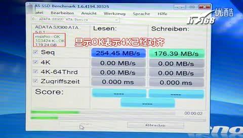 台式电脑安装威刚固态硬盘视频介绍
