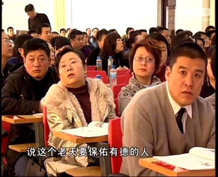 utf8''鲁洪生-周易大智慧:学会周易08