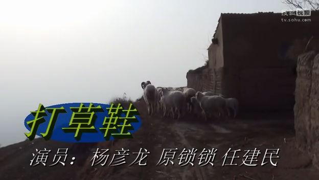 青海 陇西秧歌《青海民间小调连唱》第二集 陇西秧歌-青海小调连唱(3