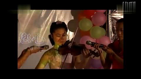 小提琴独奏丰收渔歌