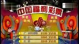 178彩票网2012054期开奖视频_标清