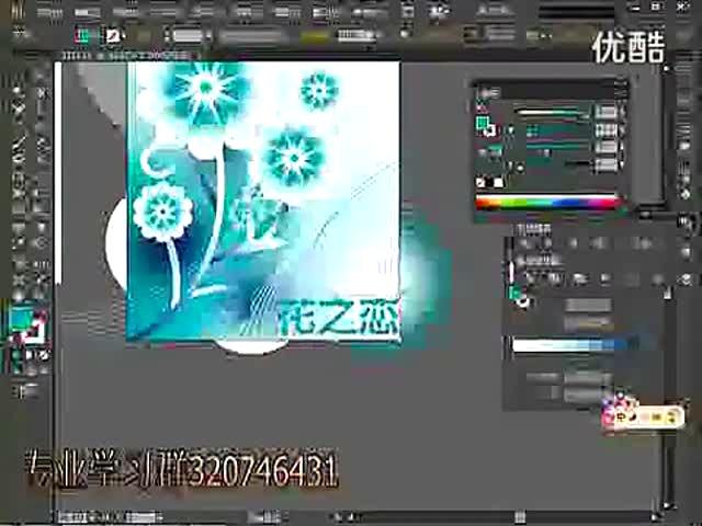 a3展板排版设计欣赏【