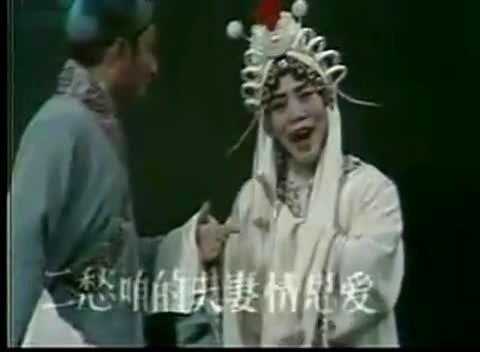 豫剧断桥选段 常香玉