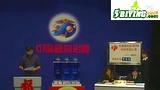 福彩3D开奖号码开奖结果最新开奖视频2012002期
