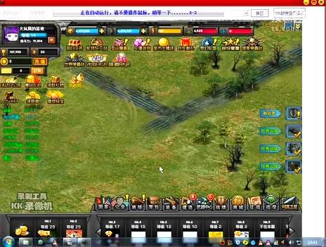 我正在全球首款即时战略网页游戏【红警大战】中驾驶着坦克,飞机去