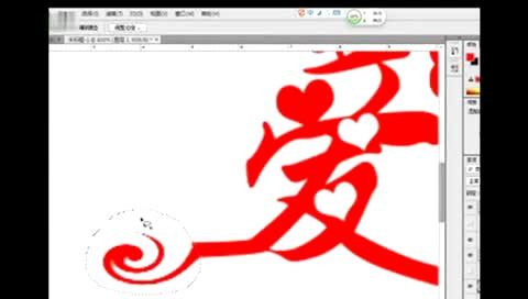 手绘蛋蛋教程 第十二课 ps 艺术字的(2) 17173 08:23免费视频 ps基础