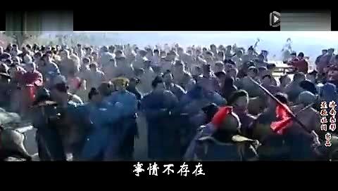 清明歪唱洪洞县大槐树移民《我从山西来》