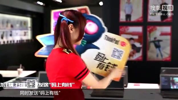 超萌音二维码美女助阵ThinkPad五一促销