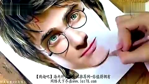 哈利波特手绘