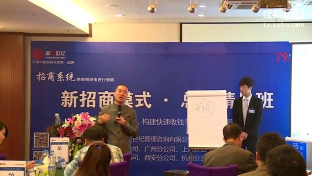黄钰茗:总裁兵法仪式感敬畏心
