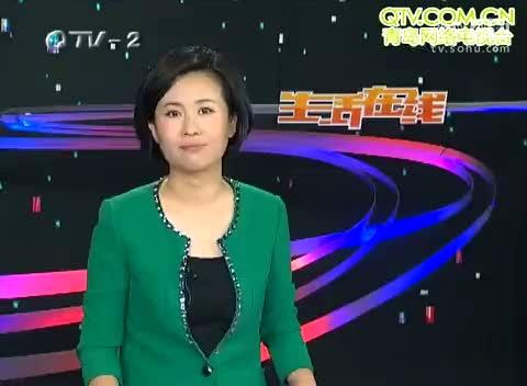 青岛电视台怎么去?