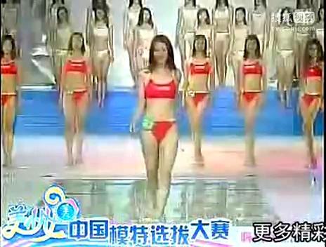 首届中国美少女模特大赛泳装