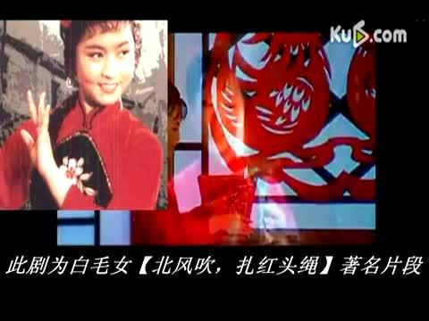 歌剧 【白毛女】选曲 彭丽媛演唱 视频