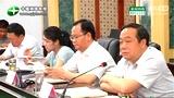 丹江口市积极创建丹江口水库5A级旅游景区