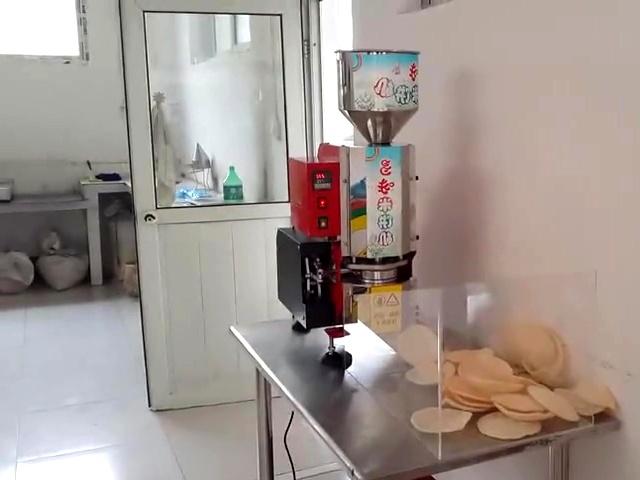 推饼技术★QQ2737409109★382_视频v技术观女生用品视频图片