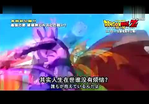 七龙珠z电光火石3超赛神悟空vs超4布罗利