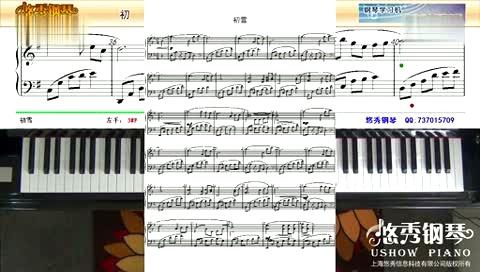 零基础钢琴教学视频及五线谱图片