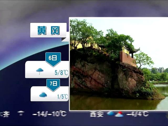 湖北当阳天气预报-360视频搜索