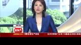 """苏州市民收到""""神奇短信""""成功预测彩票中奖号"""