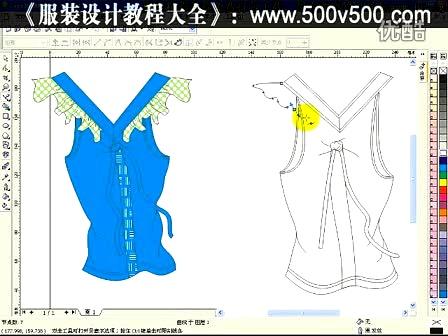 服装设计教程_服装款式局部设计-女式t恤4