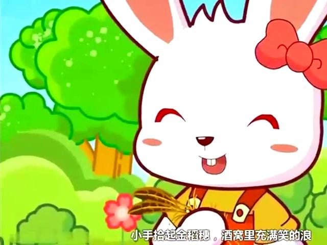 小白兔 儿歌视频大全100首连续播放儿歌串烧50首贝瓦儿歌唱