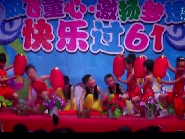 泸县育苗幼儿园六一舞蹈《中国范儿》