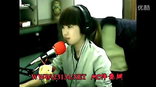 mc珠珠喊麦视频