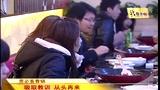 麻辣香锅 SPK 思必客-全国招商加盟