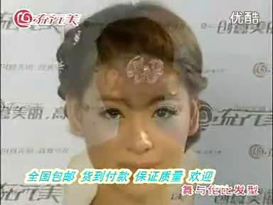 美发图片 盘发课程 韩式辫子编发步骤  韩式发型扎法图解 .图片