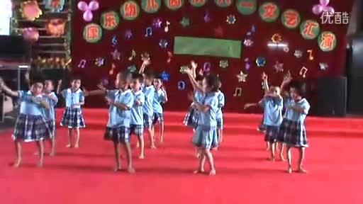 广西桂平市大洋镇康乐幼儿园2012*6*1