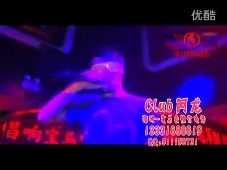 宝马会国际娱乐-顶级男模酒吧订房 阿龍