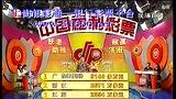 中国福利彩票银彩通平台双色球开奖结果第2012009期开奖号码视频直播