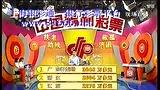 中国福利彩票银彩通平台双色球开奖结果第2012008期开奖号码视频直播