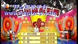 2-9开心彩票双色球开奖结果 期视频直播