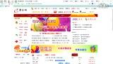 山东体彩11选5在网上投注操作步骤,11选5开奖结果群